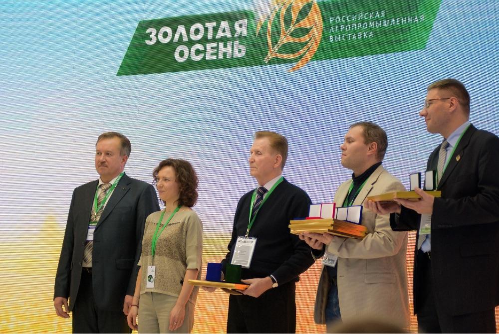 Поздравляем Лауреатов Конкурса Золотая осень -2019